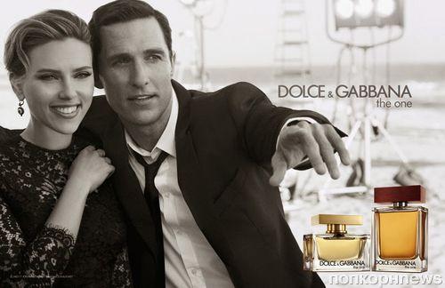 Скарлетт Йоханссон и Мэттью МакКонахи в новой рекланой кампании аромата Dolce & Gabbana The One