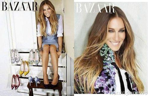 Сара Джессика Паркер в журнале Harper's Bazaar Arabia. Декабрь 2014