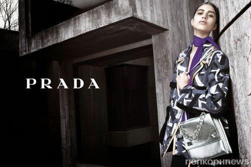 Рекламная кампания Prada. Очень / зима 2014