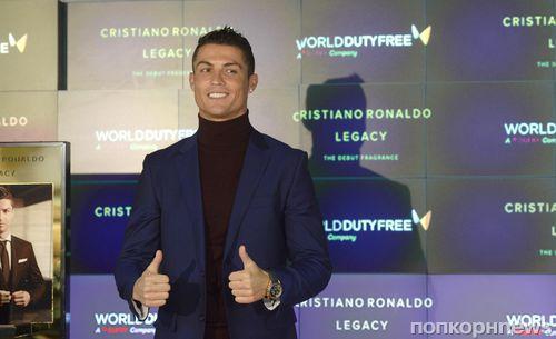 Криштиану Роналду представил свой аромат Legacy в Мадриде