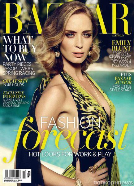 Эмили Блант в журнале Harper's Bazaar Австралия. Ноябрь 2012