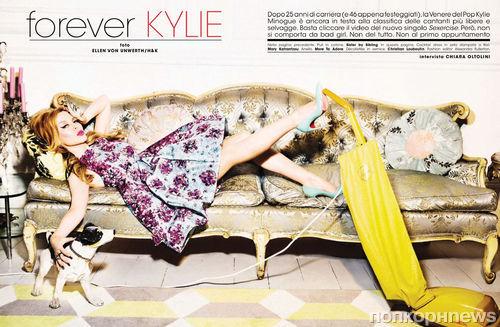 Кайли Миноуг в журнале Glamour Италия. Июнь 2014