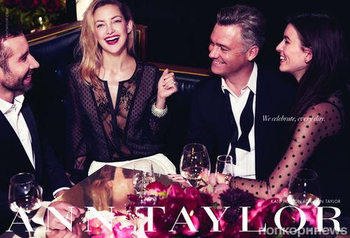 Кейт Хадсон в праздничной рекламной кампании Ann Taylor