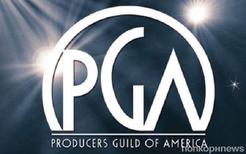 Продюсерская гильдия США назвала претендентов на свою премию