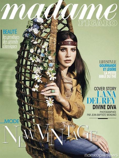 Лана Дель Рей в журнале Madame Figaro. Январь 2013