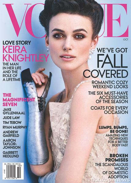 Кира Найтли в журнале Vogue. Октябрь 2012