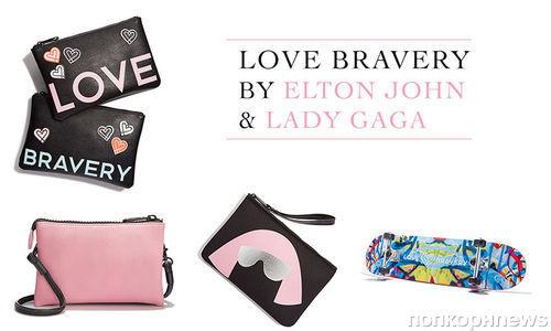 Фото: совместная коллекция Леди Гага и Элтона Джона Love Bravery