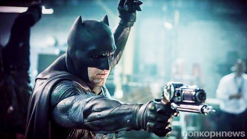 Слухи: Бэтмен умрет в «Лиге справедливости»