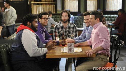 Сериал «Непригодные для свиданий» отменен после 3 сезонов в эфире