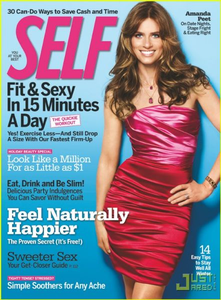 Аманда Пит в журнале Self. Декабрь 2009