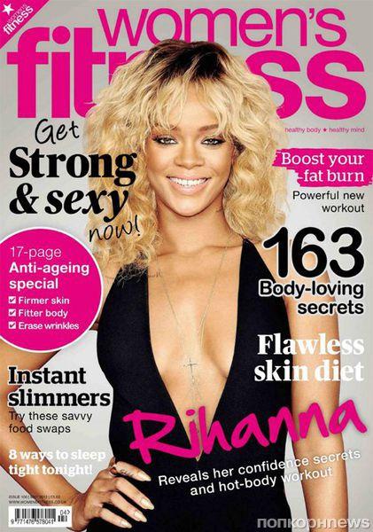 Рианна в журнале Women's Fitness Великобритания. Май 2012