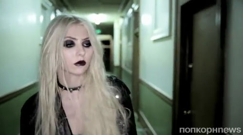 "Клип The Pretty Reckless - ""My Medicine"""