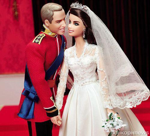 Королевская пара Кейт и Уильям стали Барби и Кеном
