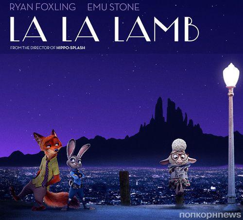 Создатели «Зверополиса» нарисовали пародийные постеры для номинантов на «Оскар»