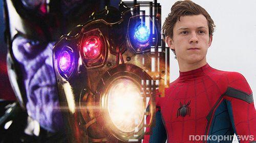 Том Холланд сжег свою копию сценария «Мстителей: Война бесконечности»