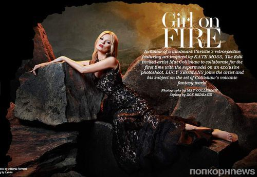 Кейт Мосс в журнале The Edit. Сентябрь 2013