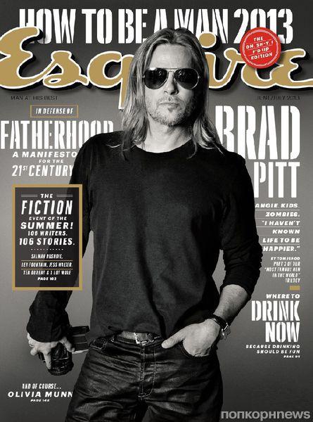 Брэд Питт в журнале Esquire. Июнь / июль 2013