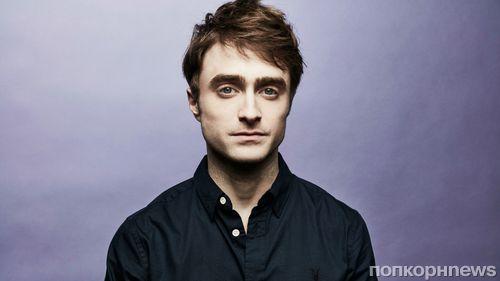 Дэниел Рэдклифф объяснил свой «странный» выбор ролей после «Гарри Поттера»