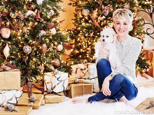 Как Кейли Куоко украсила дом к Рождеству?
