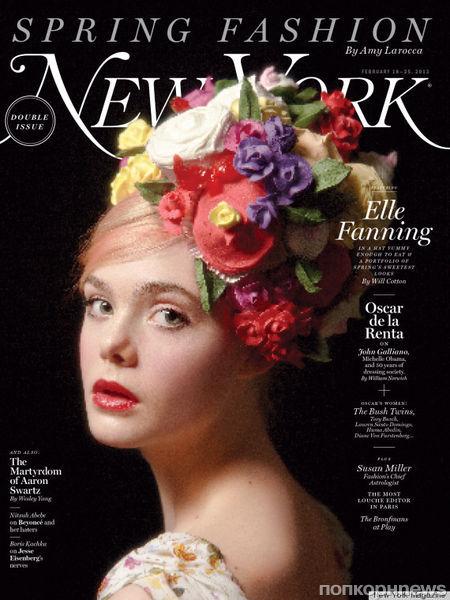 Эль Фаннинг в журнале New York Magazine. Февраль 2013