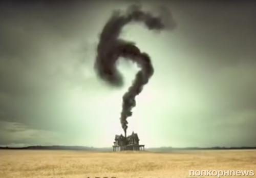 Создатели «Американской истории ужасов» выпустили 6 тизеров нового сезона