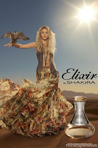 Шакира создала новый аромат Elixir