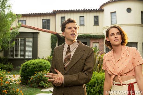 Кристен Стюарт уверена, что Вуди Аллен ненавидел ее на съемках «Светской жизни»