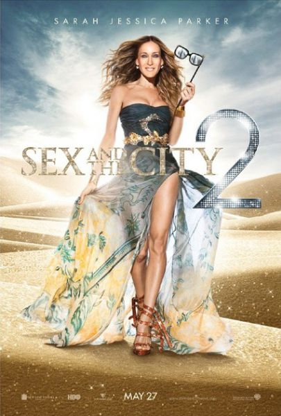 """Новый постер фильма """"Секс в большом городе 2"""""""