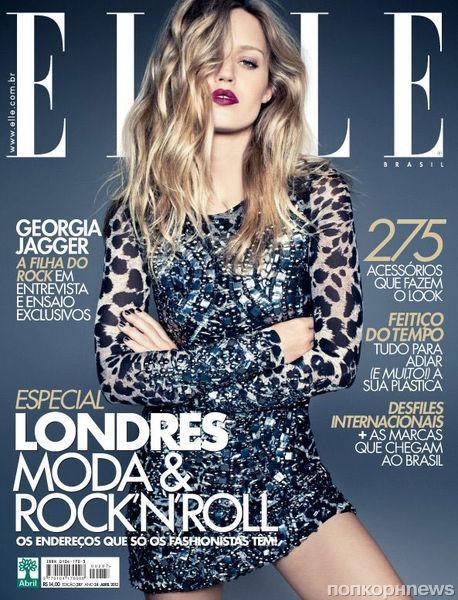Джорджия Мэй Джаггер в журнале Elle Бразилия. Апрель 2012