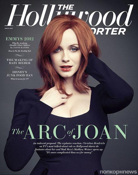 Кристина Хендрикс в журнале Hollywood Reporter. Июнь 2012