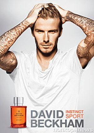 Дэвид Бэкхем выпускает новый аромат Instinct Sport