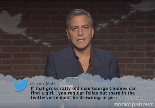 Видео: звезды читают злобные твиты о себе