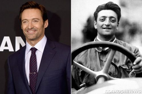 Хью Джекман снимется в байопике об основателе Ferrari