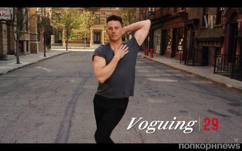 Видео: Ченнинг Татум повторяет известный танец из клипа Мадонны