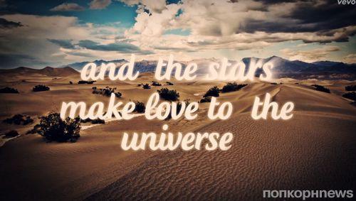 Текст-видео на песню Шакиры -  Empire
