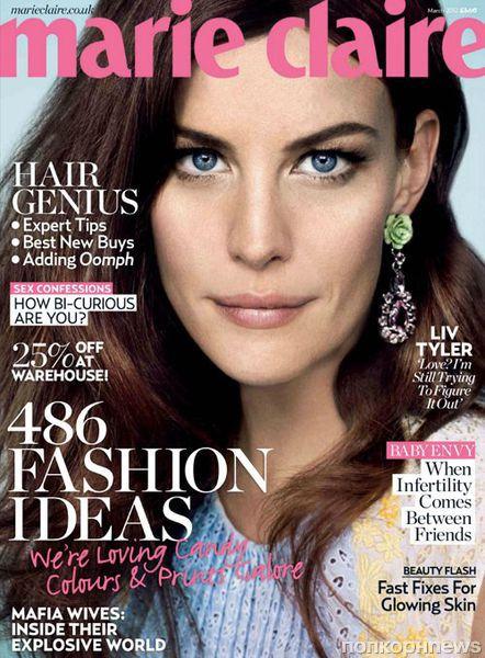Лив Тайлер в журнале Marie Claire Великобритания. Март 2012
