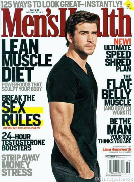 Лиам Хемсворт в журнале Men's Health. Сентябрь 2012