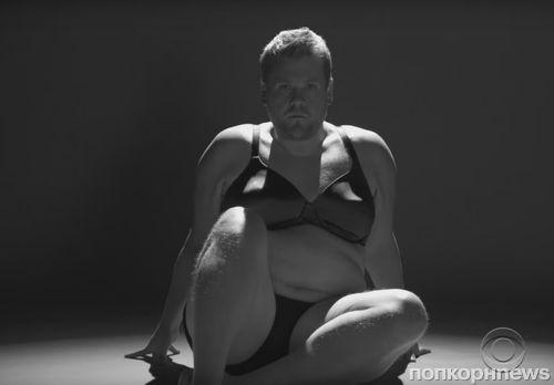 Джеймс Корден спародировал промо-видео Бейонсе Lemonade