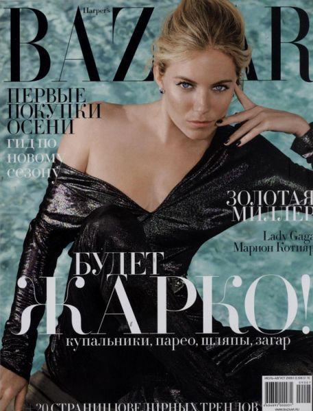 Сиенна Миллер в журнале Harper's Bazaar. Россия. Июль-август 2009.