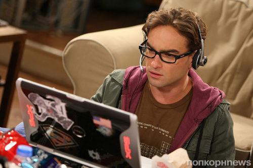 Слухи: «Теория большого взрыва» закончится после 12 сезона