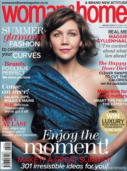 Мэгги Джилленхол в журнале Woman & Home. Январь 2013