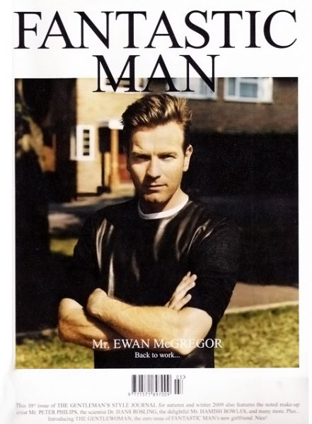 Эван МакГрегор – фантастический мужчина