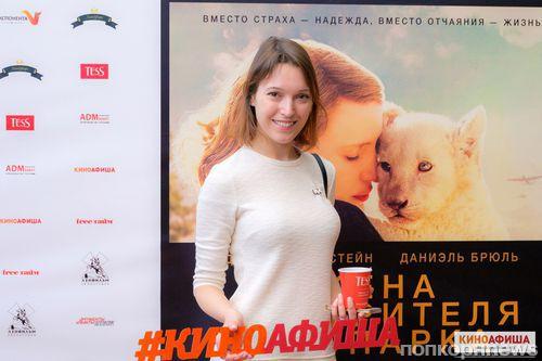 В Санкт-Петербурге прошёл пресс-показ фильма «Жена смотрителя зоопарка»