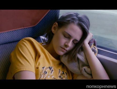 Кристен Стюарт в первом трейлере фильма «Персональный покупатель»
