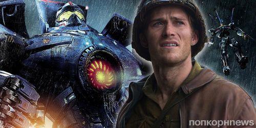 Скотт Иствуд сыграет в сиквеле «Тихоокеанского рубежа»