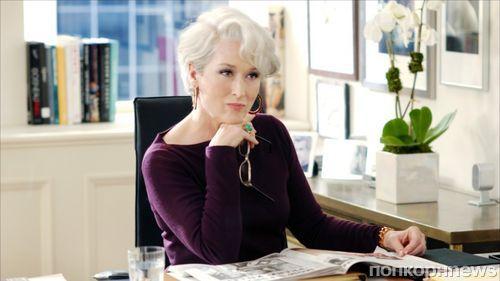 Мэрил Стрип не против сняться в сиквеле «Дьявол носит Prada»