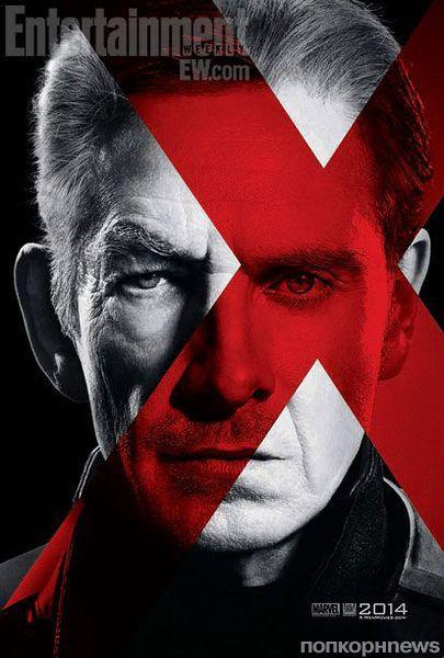 """Первые постеры фильма """"Люди Икс: Дни минувшего будущего"""""""