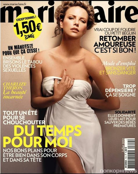 Шарлиз Терон в журнале Marie Claire Франция. Июль 2012