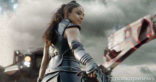 Валькирия присоединится к Тору в «Мстителях: Война бесконечности»