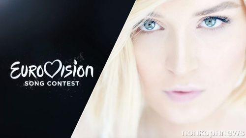Сегодня Полина Гагарина выступит в первом полуфинале Евровидения-2015